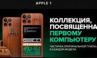 Купертиноликлардан олдин россияликлар iPhone 12 Pro Apple 1 Edition смартфонини тақдим этишди! (+видео)