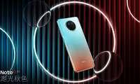 Redmi Note 9 5G тақдимоти таклифномасига ҳақиқий қилич ҳам қўшиб беришяпти!