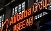 Ўзбекистонда ҳам Alibaba Group расмий вакили иш бошлади