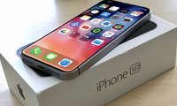 iPhone 9 бугуноқ чиқади – унинг ғилофи аллақачон дўконларга келди! (+«жонли» расм)