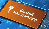 Ўзбекистонда веб-сайт эгаларига муҳим мажбурият юкланмоқда