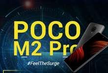 Poco M2 Pro taqdim qilindi, lekin u original smartfon emas!
