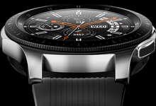 Samsung Galaxy Watch 3: to'qqizta versiyasi, narxi va taqdimot kuni
