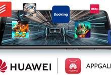 Google ҳамда Apple монополиясига Huawei қаттиқ зарба берди!