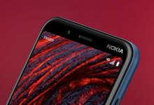Nokia қуввати 2 кунга етувчи арзон смартфон намойиш қилди