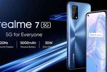 Realme 7 5G чиқди – Европадаги энг арзон 5G-смартфон!