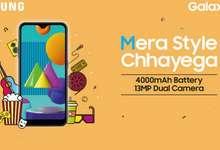 Galaxy M01 намойиш этилиб, сотувга ҳам чиқди – Redmi ва Realme арзон смартфонларига Samsung жавоби! (+видео)