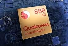 Snapdragon 875'ни кутманг – ўрнига Snapdragon 888 5G чиқяпти!