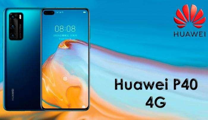 Huawei P40 4G чиқди: OLED-дисплей, Kirin 990 чипи ва IP53 ҳимояли арзонлаштирилган флагман