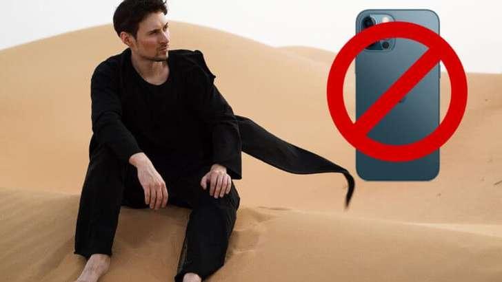 Telegram асосчиси янги iPhone'ни танқид қилиб чиқди