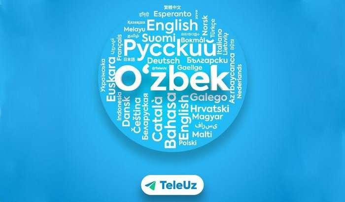 Telegram энди расман ўзбек тилида тақдим этилди!