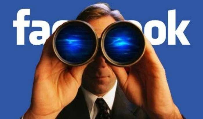 Facebook ва Instagram сиз ҳақингизда нималарни билади?