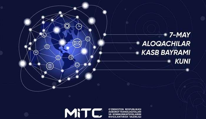 АКТ вазирлиги: интернет нархи яна 30 фоизга пасайди, каналлар ҳажми 30 баробарга оширилди...