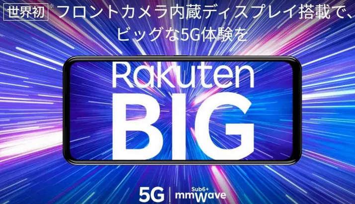 Яширин селфи-камерали учинчи смартфонни японлар чиқаришди: IP68 ҳимояли ва NFC чипли!