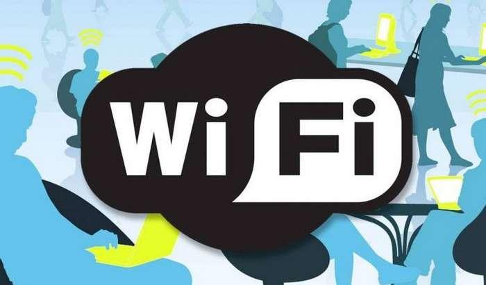 O'zbekistonda bitta shaharning barcha hududi bepul Wi-Fi bilan qamrab olinadi!