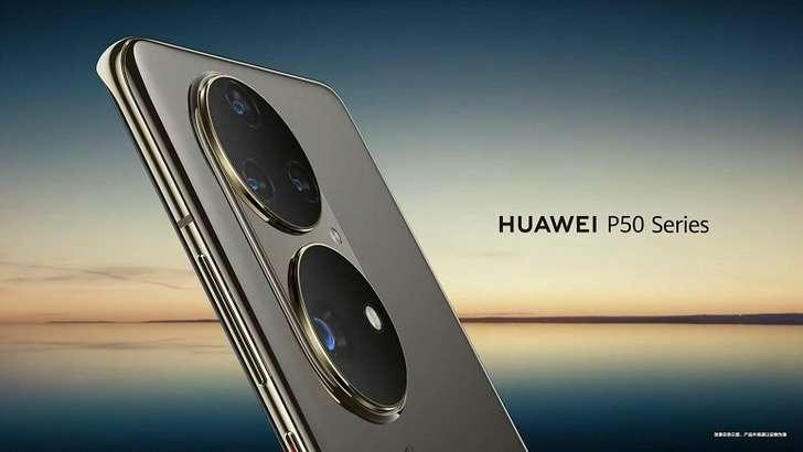 Snapdragon 888'да ишловчи Huawei P50'нинг тақдимот санаси маълум бўлди
