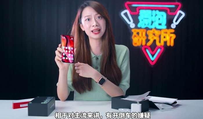 Xiaomi'нинг узоқ кутилган флагмани шунчаки клон бўлиб чиқди!