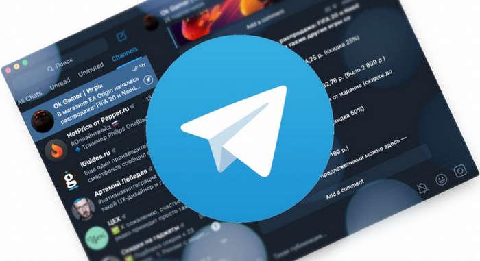 Nihoyat, endi barqaror Telegram'da ham chatlarni saralash mumkin!