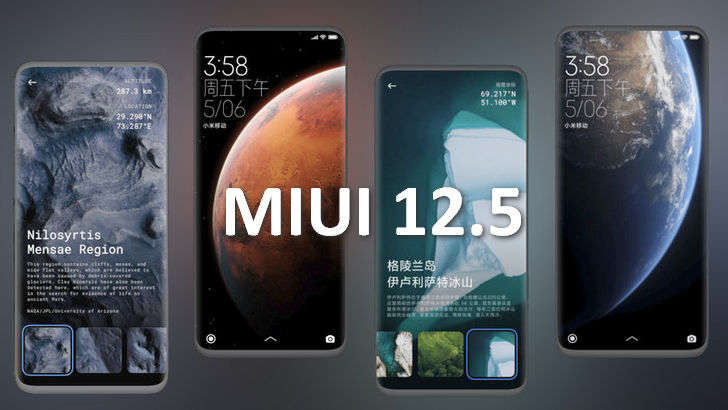 Ушбу 22 хил Xiaomi, Redmi ва Poco смартфонларига MIUI 12.5 прошивкасини ҳозироқ ўрнатишингиз мумкин!