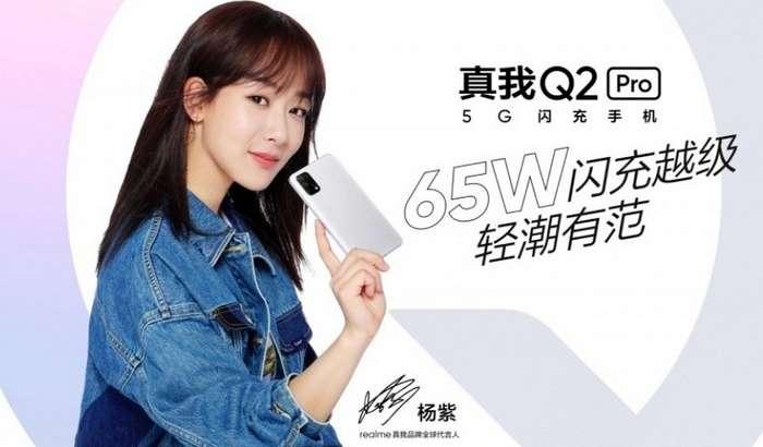 Атиги 148 доллардан бошланувчи 5G-смартфонлар – Realme Q2, Q2 Pro ҳамда Q2i чиқди!