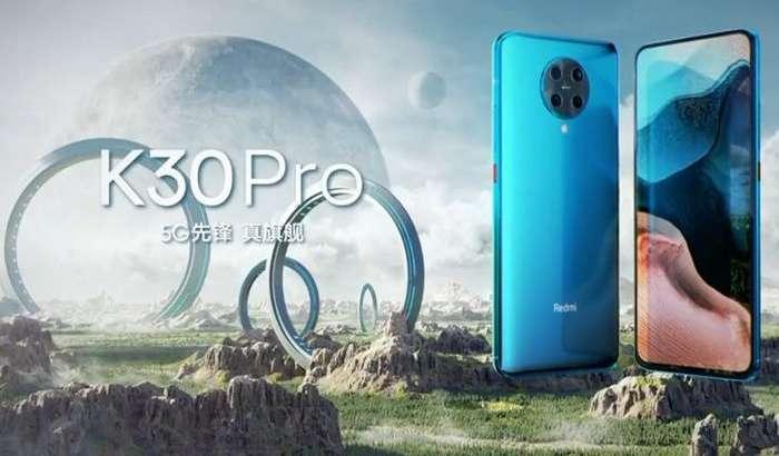 Redmi K30 Pro ва унинг Zoom Edition версияси чиқди: энг зўр чипсетли арзон 5G-смартфонлар! (+видео)