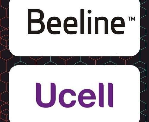 Beeline ва Ucell'нинг 20 мингдан 70 минггача бўлган тарифларини битта жойда таққослаймиз!