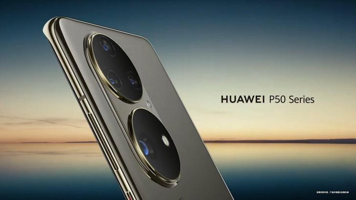 Huawei 90 ваттлик тезкор қувватлаш тизими устида ишламоқда