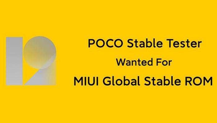Тўққиз хил POCO смартфонлари учун глобал MIUI 12.5 тести бошланяпти (қўшилиш учун ҳавола)