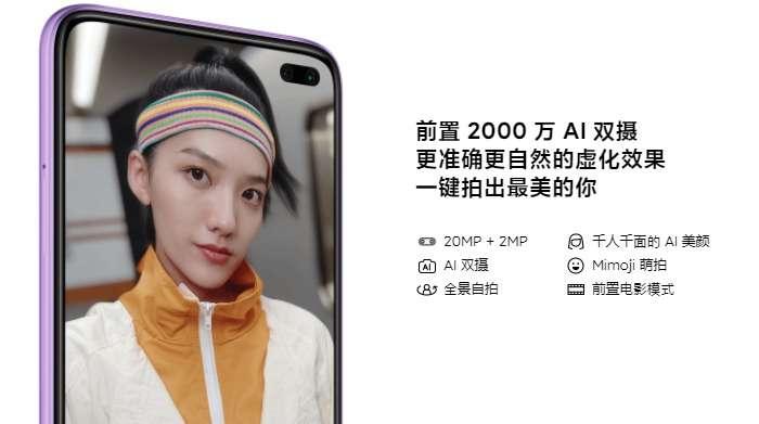 Redmi K30i 5G намойиш қилинди – Snapdragon чипли энг арзон 5G-смартфон!