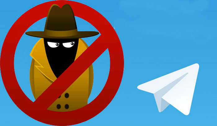 Фирибгарларнинг ишини Telegram осонлаштирди!