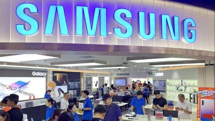 Samsung «энг қудратли Galaxy қурилмаси»нинг тақдимот кунини эълон қилди