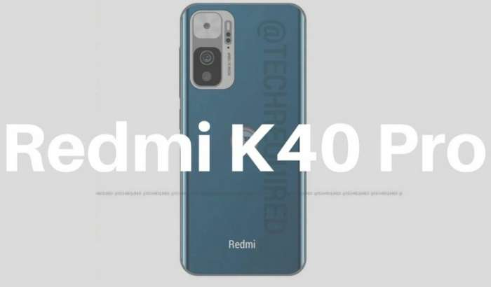 Redmi K40 флагманлари нафақат Mi 11, керак бўлса Galaxy S21 Ultra билан беллаша олади!
