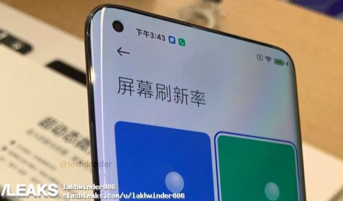Ва ниҳоят, Xiaomi Mi 11'ни илк «жонли» расмларда кўрамиз!