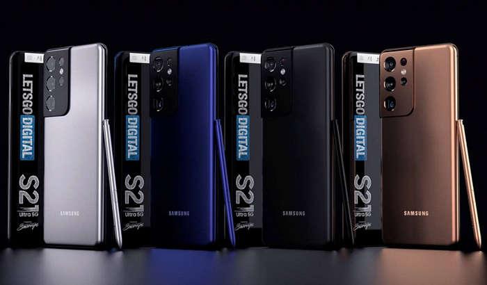 Exynos 2100 процессорли Galaxy S21+ ҳамда S21 Ultra флагманларини Geekbench'да таққослаб кўрсатишди!