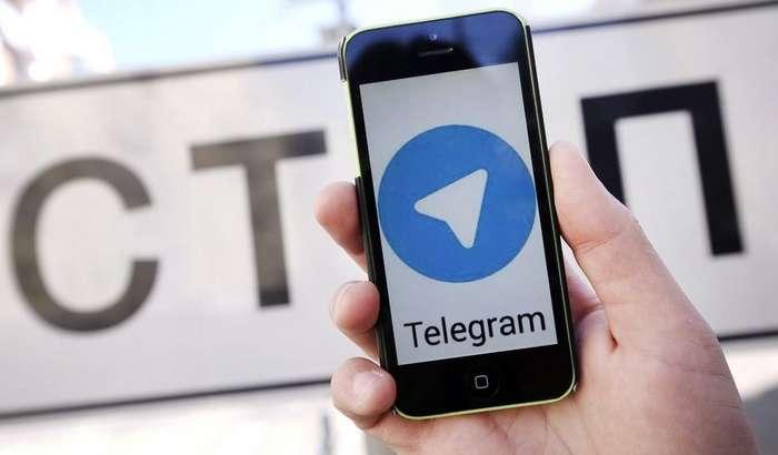 Telegram'даги тақиқ, чеклов ва чегаралар