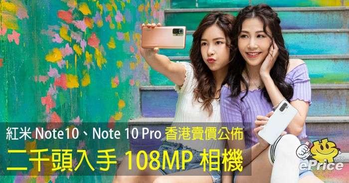 Xiaomi тан олишга мажбур бўлди: Redmi'нинг янги смартфонларида «ишкал» бор!