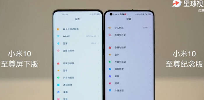 Xiaomi Mi 10 Ultra'да яширин камера қандай ишлашини «жонли» видеода томоша қиламиз!