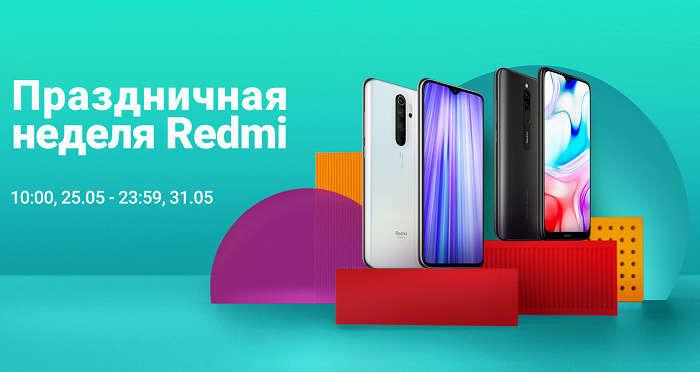 Xiaomi ва Redmi смартфонларини 31 майгача янада арзон олишингиз мумкин!