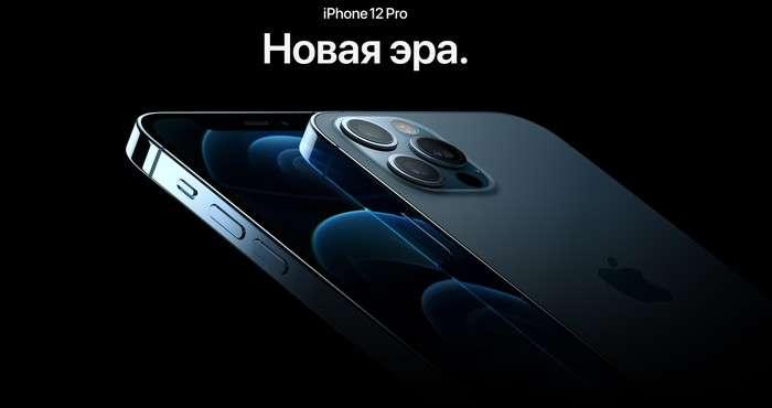 iPhone 12 туфайли Xiaomi ва Samsung компаниялари Apple'ни масхара қилди (+видео)