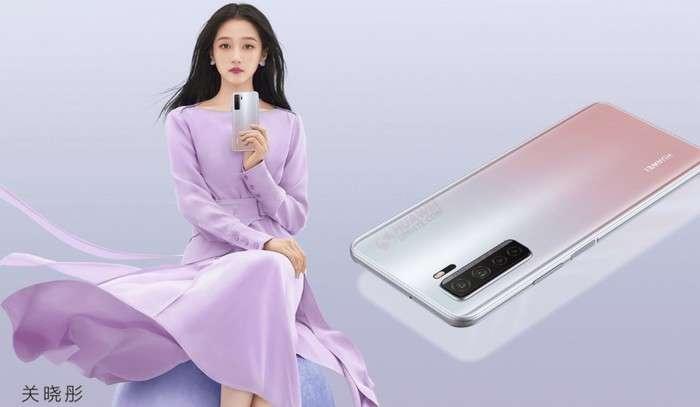 Huawei эски смартфонлари эгаларини ҳам HarmonyOS тестига чақиряпти! (рўйхат)