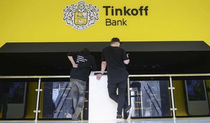 Yandex rosa kuchaydi: u Tinkoff bankni sotib olishni rejalashtiryapti