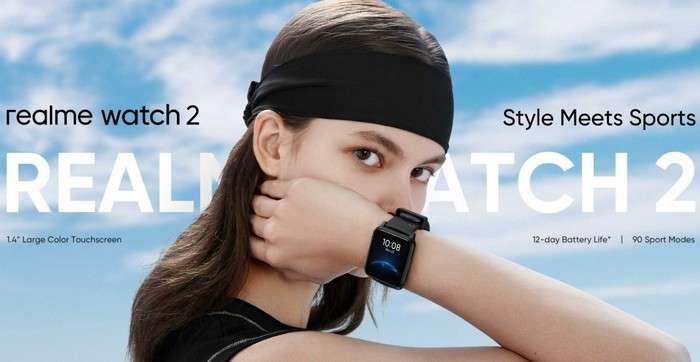 Битта қувватда 12 кун ишлай олувчи Realme Watch 2 тақдим этилди