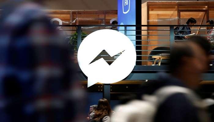 Facebook Messenger'ингиз борми? Киберҳужумга тайёр туринг!