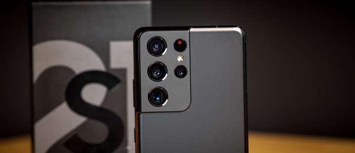TeraTavsif: Samsung Galaxy S21 Ultra 5G (1-qism)