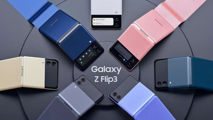 Samsung Galaxy Z Flip3 кичикроқ корпусга эга бўлади