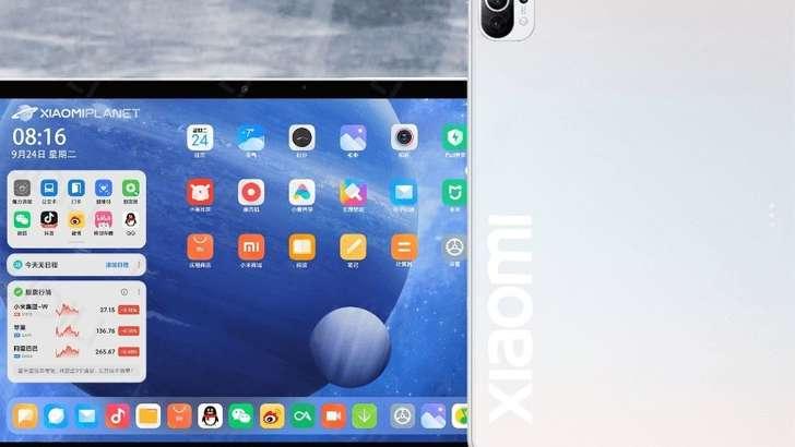 Xiaomi'нинг янги планшетлари ҳақида маълумотлар ошкор бўлди
