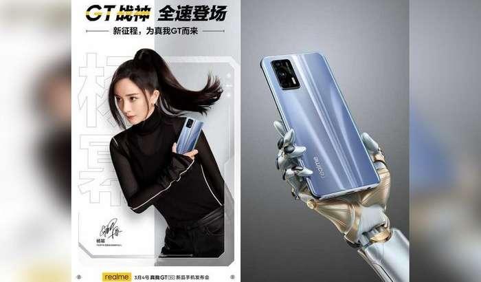 Snapdragon 888 чипли энг арзон флагман Geekbench'да: бу сизга Redmi K40 Pro эмас!