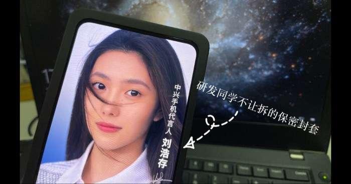 ZTE бу флагмани билан Xiaomi Mi 11 Ultra'нинг «бурнини ерга ишқаламоқчи»!