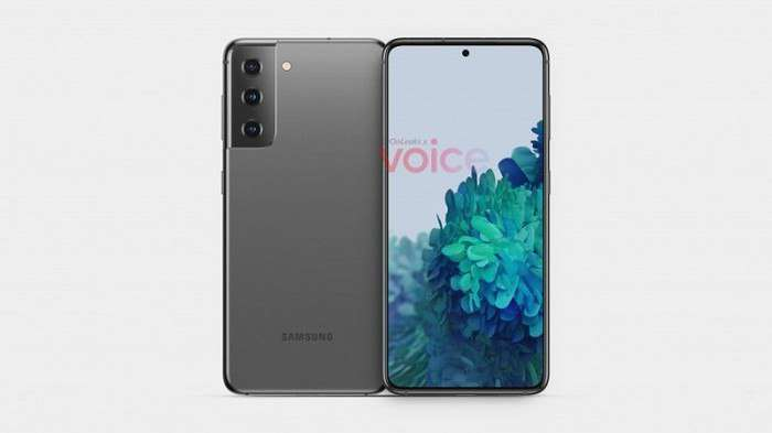 Snapdragon 875'ли Galaxy S21 Geekbench'да синовдан ўтди