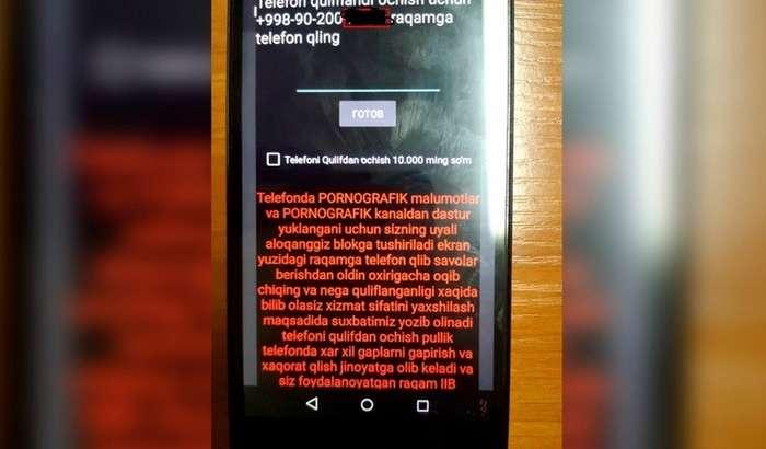 IIV ogohlantiradi: Telegram'da tarqalayotgan virusli dasturdan ehtiyot bo'ling!